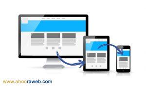 5 نکته مهم در طراحی سایت - طراحی سایت