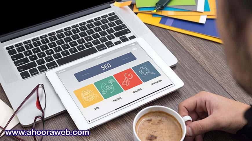 چرا سئو سایت مهم است؟ - طراحی سایت