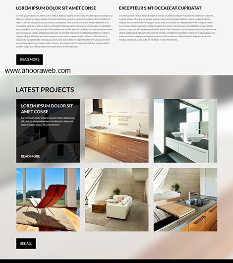 طراحی سایت دکوراسیون - اهوراوب